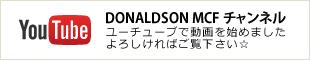 yotube_donaldson_ch
