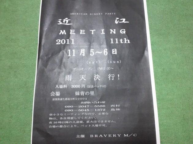 DSC_0291_2.JPG