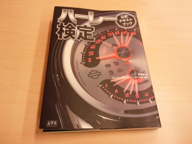 DSC_0417.JPG